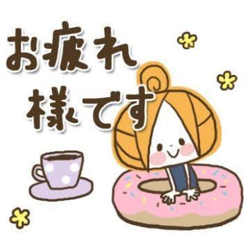 まみ 奈良県その他風俗の最新写メ日記