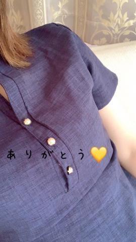 福山里美 八代デリヘルの最新写メ日記