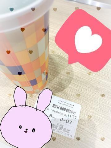 「昨日賭ケグルイ」06/23(06/23) 01:58 | くみの写メ