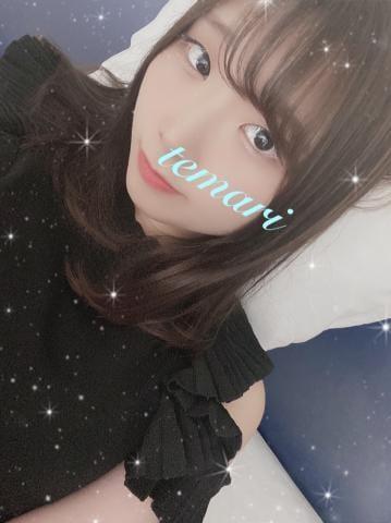 ☆てまり姫☆ 伊勢崎風俗の最新写メ日記