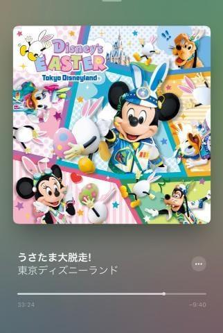 「ディズニー」06/23(06/23) 14:15   ふうこの写メ