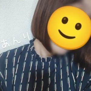 あんり 谷九ホテヘルの最新写メ日記