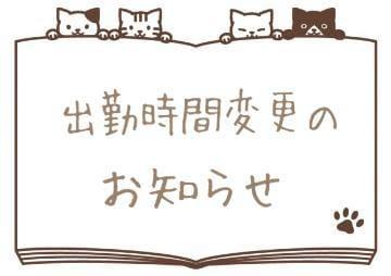 志保 熊本県ヘルスの最新写メ日記
