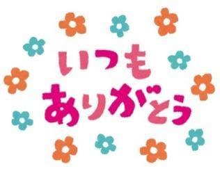 「仲良しKさん?お礼」06/23(06/23) 20:46 | みなの写メ