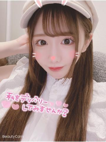 さくら★Fカップ清楚系JD★  五反田風俗の最新写メ日記