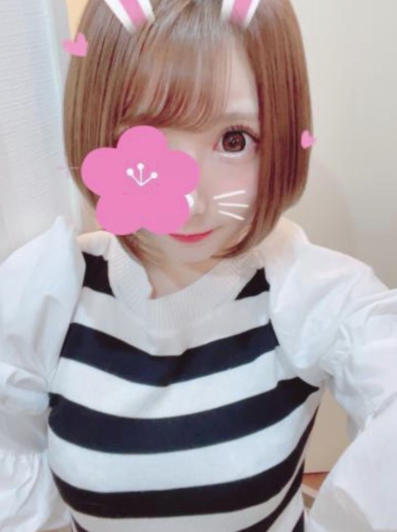 りく 小田原・箱根デリヘルの最新写メ日記