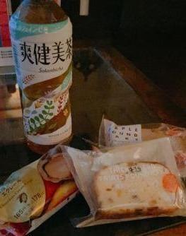 ぐみ|佐賀県風俗の最新写メ日記