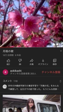 りの Fカップエロエロ沖縄娘|沖縄県風俗の最新写メ日記