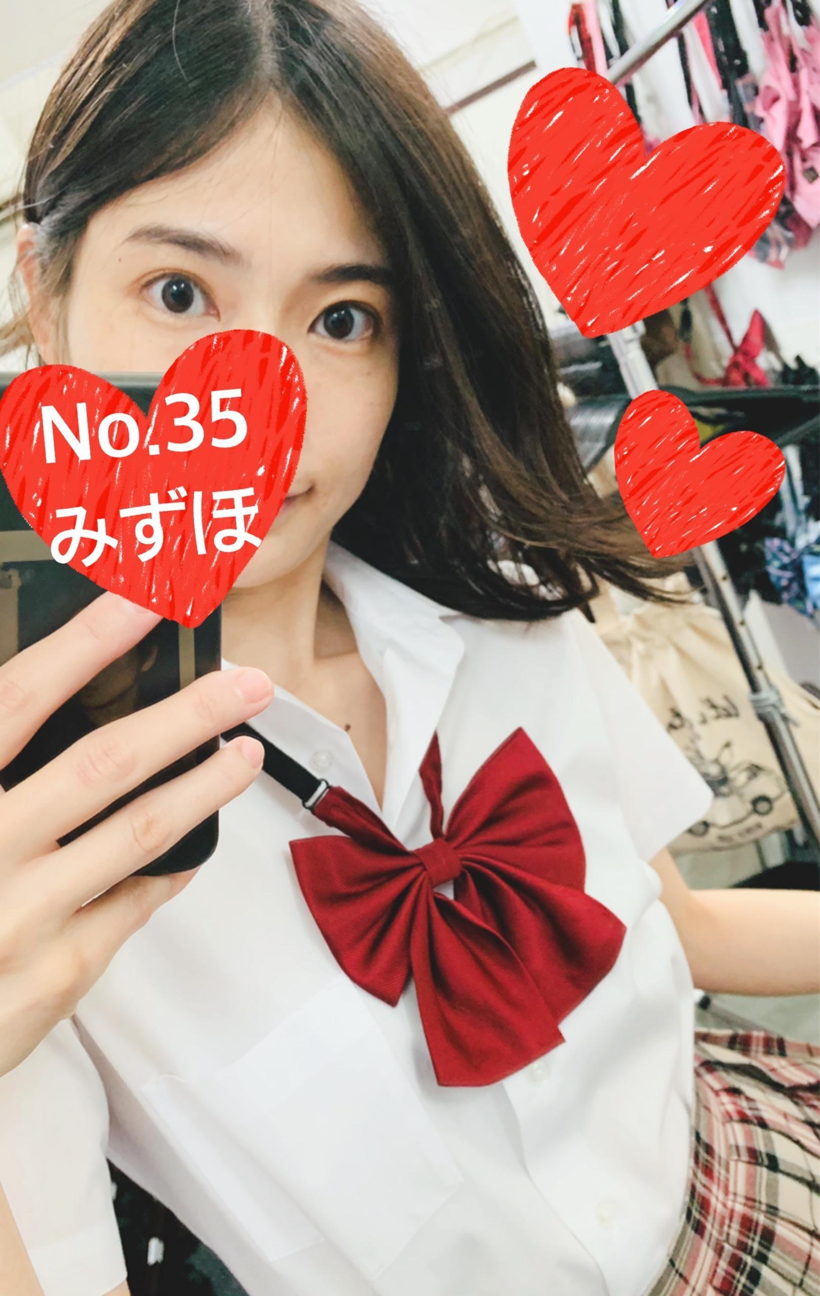 みずほ|東京都ピンサロの最新写メ日記