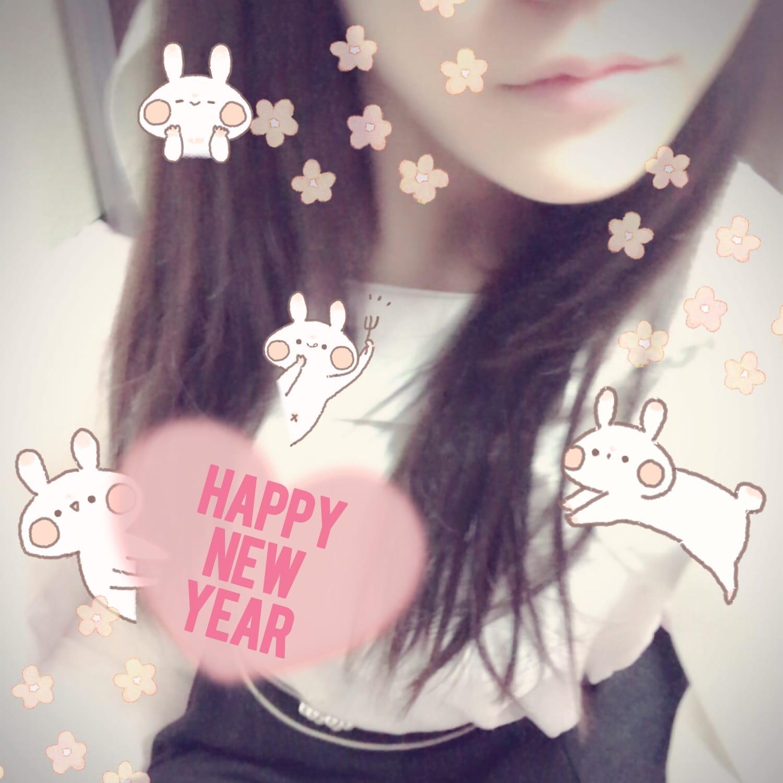 「新年一発目」01/09(01/09) 00:24 | みれい【池袋店】の写メ・風俗動画