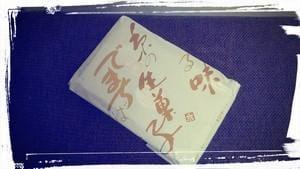 つかさ|新大阪ホテヘルの最新写メ日記