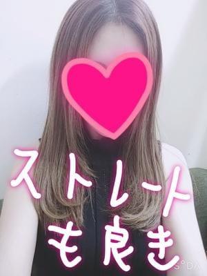 さき|新大阪ホテヘルの最新写メ日記