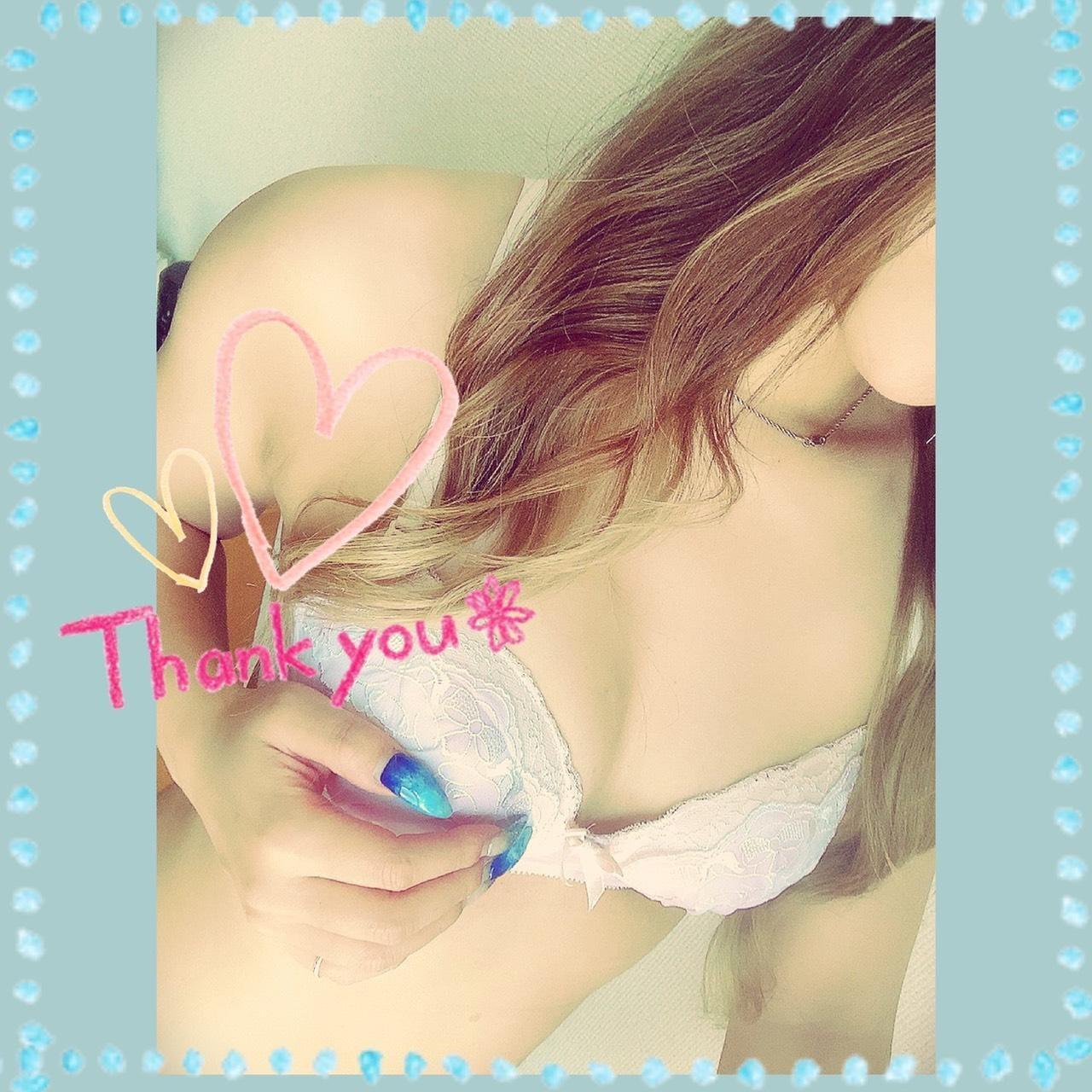 「ありがとうございました!」06/24(06/24) 21:47   みなの写メ