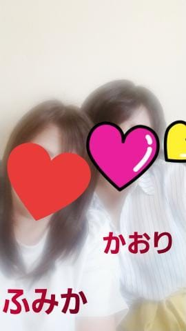 「☆お礼☆ファインの3Pのお兄様」06/24(06/24) 22:44   ふみかの写メ