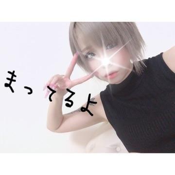 めぐ(規格外にエロい身体ww)|姫路デリヘルの最新写メ日記