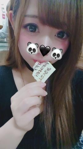 「みーんーなーーー!!!」01/09(01/09) 03:01 | みるくの写メ・風俗動画