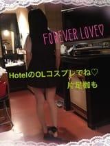 「コスプレも、2時間後にHotelのをありがとう??」01/09(01/09) 10:15 | 広田の写メ・風俗動画