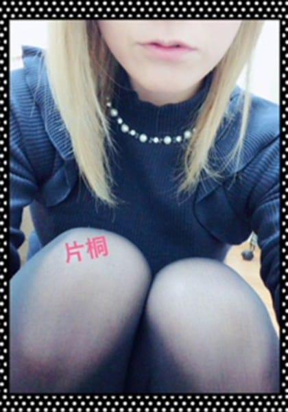 「おはようございます(⁎⁍̴̆Ɛ⁍̴̆⁎)」01/09(01/09) 10:55 | 片桐 翔子の写メ・風俗動画
