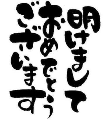 「初出勤✨」01/09(01/09) 16:05   さおりの写メ・風俗動画