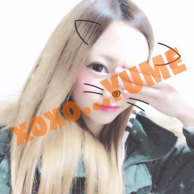 「お疲れ様❤️」01/09(01/09) 20:07 | Yume ユメの写メ・風俗動画