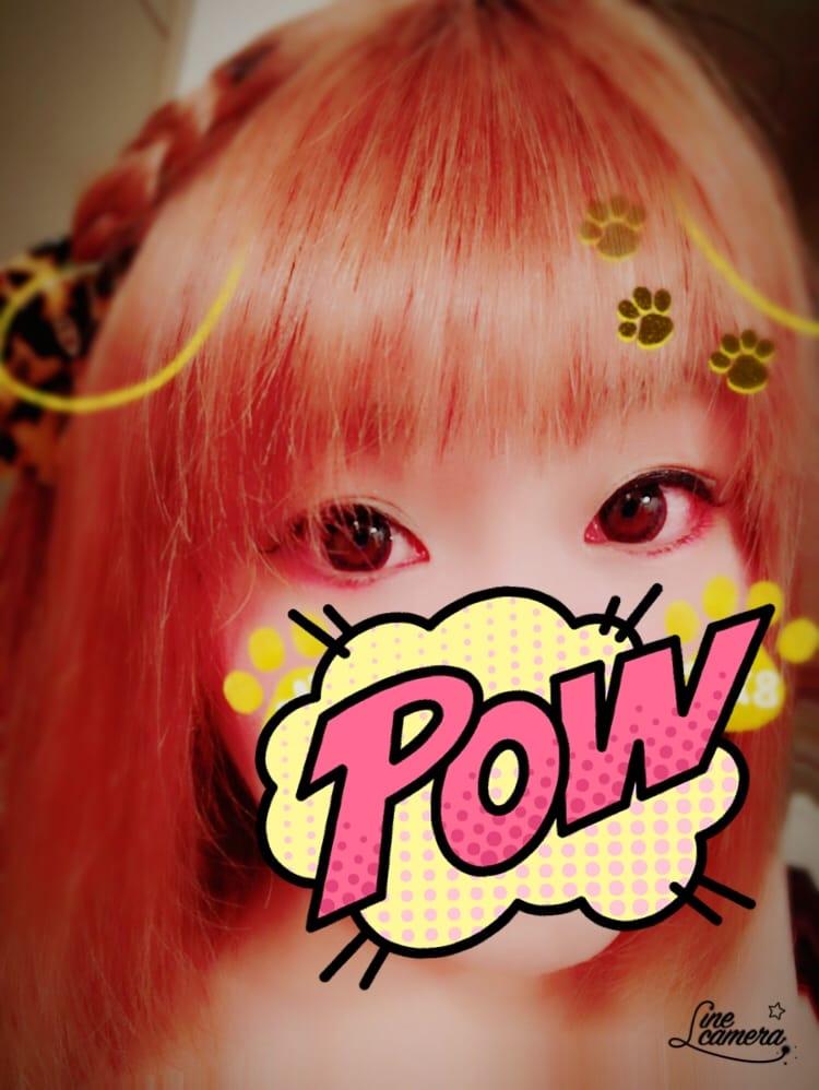 「♡1/9♡まい♡受付開始」01/09(01/09) 20:59 | まいの写メ・風俗動画