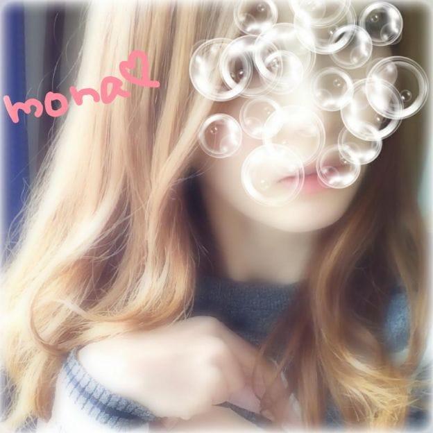 「昨日のありがとう*。」01/09(01/09) 22:36 | もな 女子アナ系美白麗顔美人♪の写メ・風俗動画