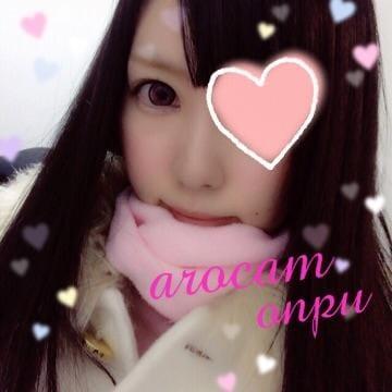 「出勤します」01/10(01/10) 19:37   おんぷ ☆ONPU☆彡の写メ・風俗動画