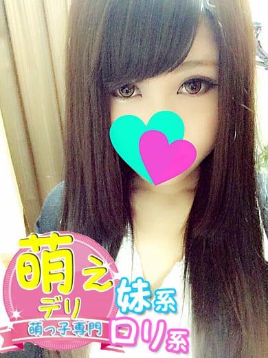 「やりすぎイベント開催中!!」01/11(01/11) 00:00 | みずなの写メ・風俗動画