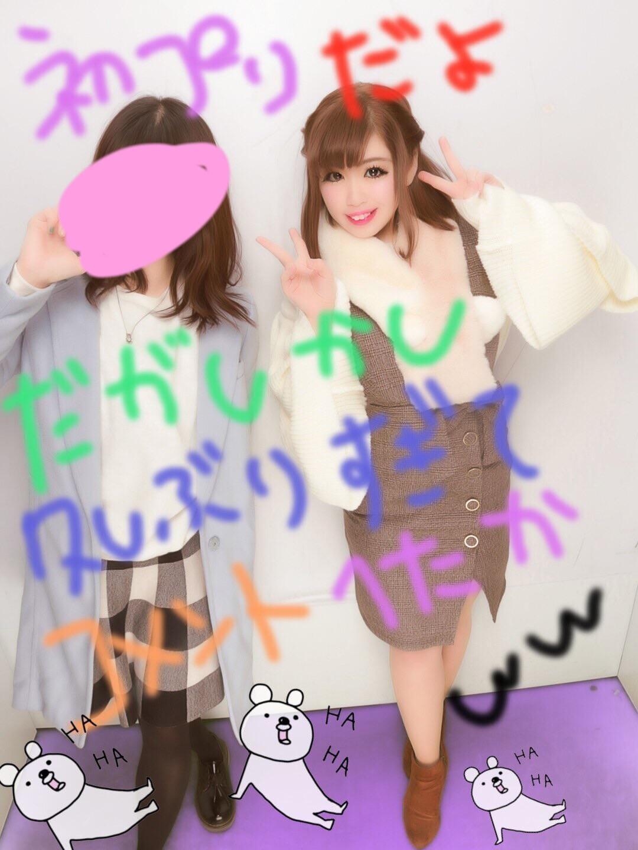 「おはよ(´・ω・`)」01/11(01/11) 12:03 | あやりの写メ・風俗動画