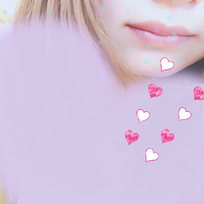 「ありがとうございました」01/11(01/11) 18:55 | はつねの写メ・風俗動画