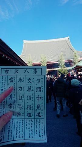 「(◍•ᴗ•◍)♡ ✧*。オネガイシマス」01/12(01/12) 11:04 | 花音(かのん)の写メ・風俗動画