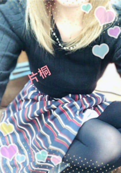 「片桐 翔子です」01/12(01/12) 11:35 | 片桐 翔子の写メ・風俗動画