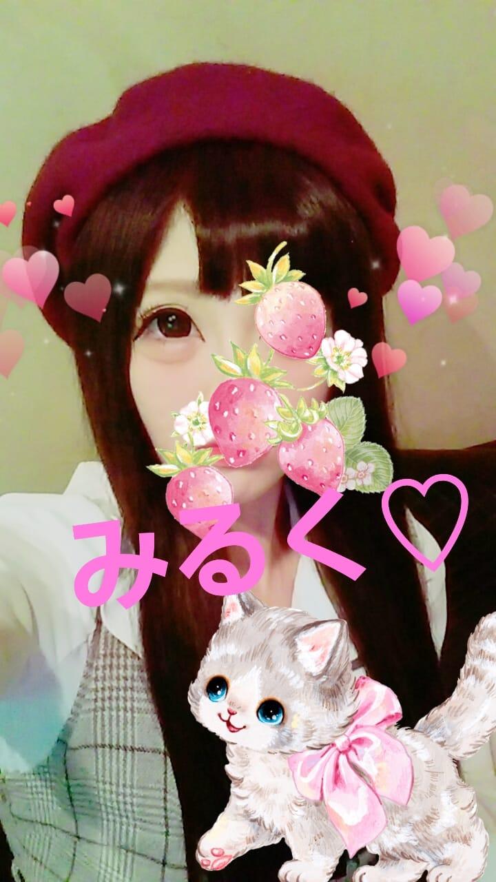 「おはよう?」01/12(01/12) 11:54 | アイドルの卵☆みるく姫☆の写メ・風俗動画