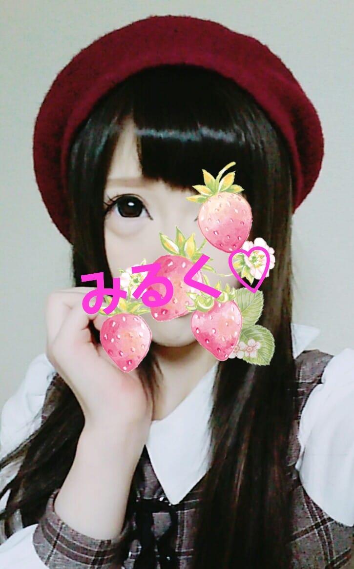 「華金?」01/12(01/12) 18:38 | アイドルの卵☆みるく姫☆の写メ・風俗動画