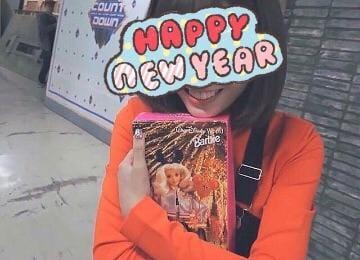 「寒い〜」01/12(01/12) 20:20   茉莉花(まりか)の写メ・風俗動画
