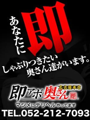 「寒すぎます!!!」01/12(01/12) 21:26 | 即アポ奥さんの写メ・風俗動画