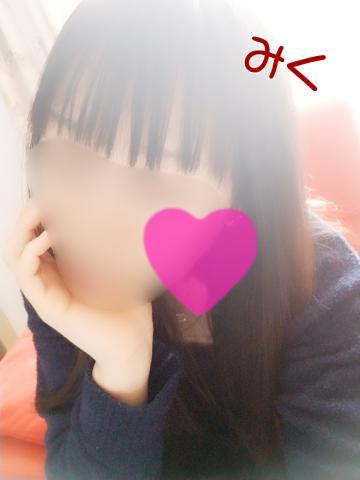 「女の子の日〜?」01/12(01/12) 21:38 | みくの写メ・風俗動画