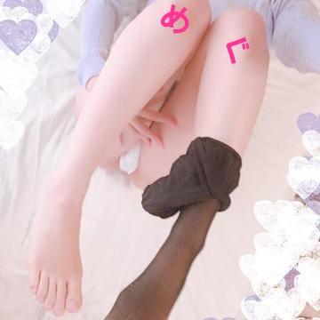 「ハートを打ちたい」01/12(01/12) 22:12 | めぐの写メ・風俗動画