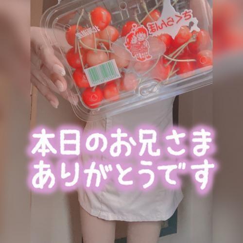 「スプラッシュマウンテン☆」07/09(金) 20:51   里桜(りお)の写メ日記