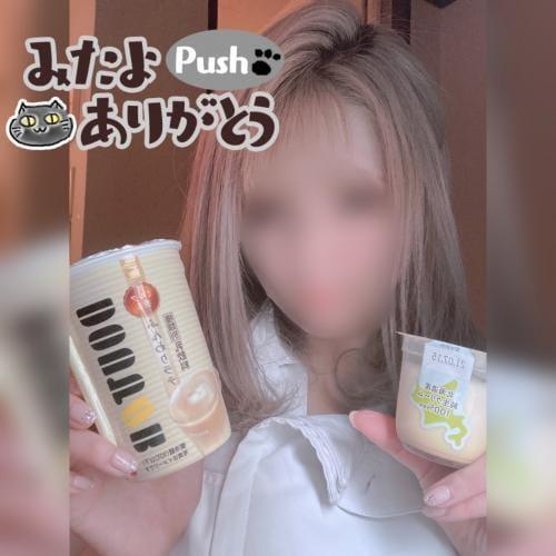「キテ活☆」07/10(土) 00:03   里桜(りお)の写メ日記