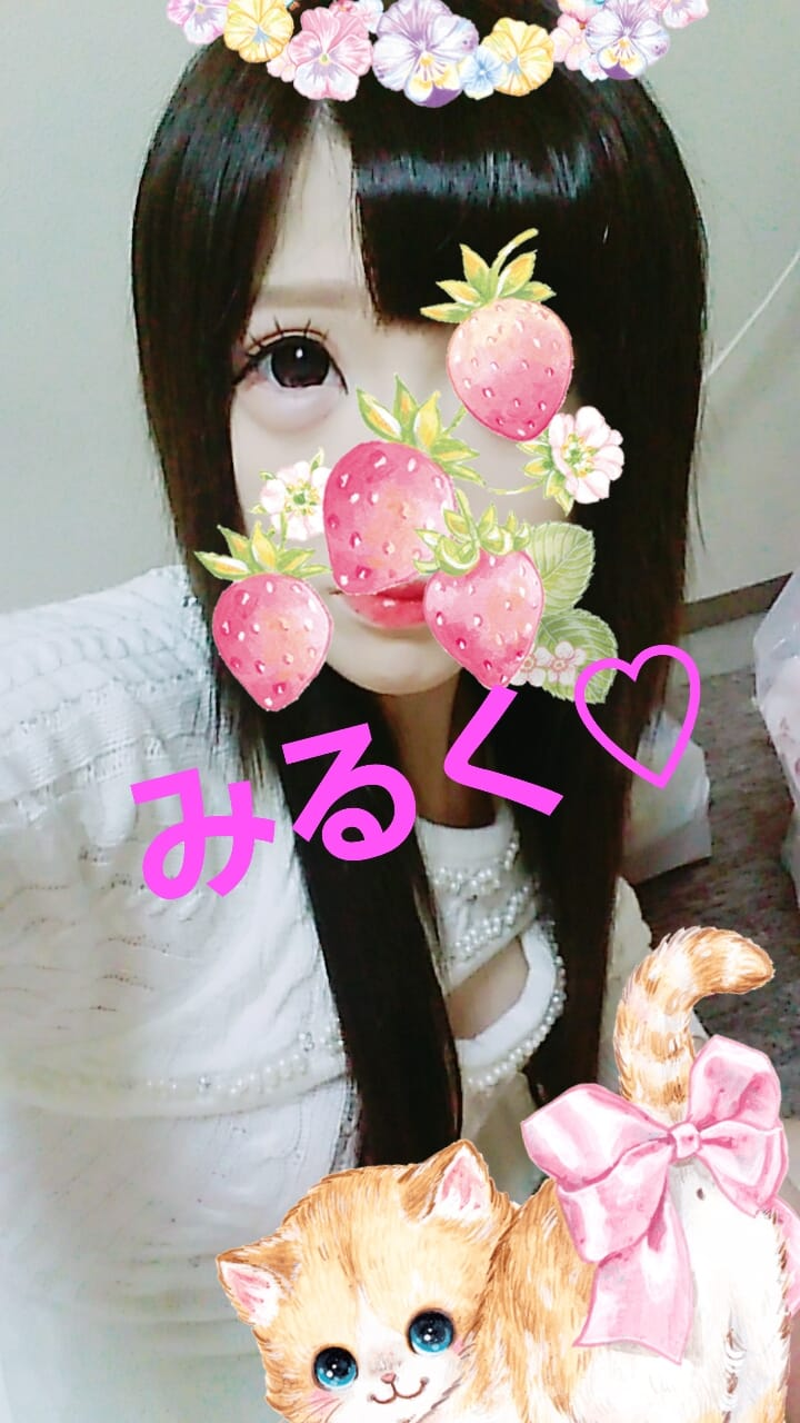 「お礼?」01/13(01/13) 03:54 | アイドルの卵☆みるく姫☆の写メ・風俗動画