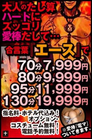 「お得です」01/13(01/13) 12:10 | ききの写メ・風俗動画
