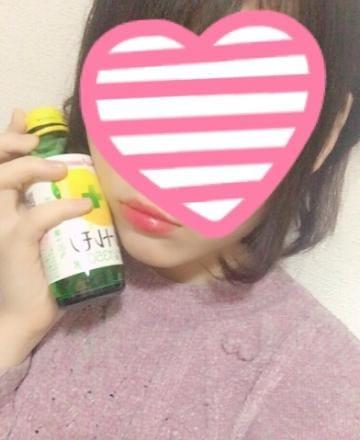 「出勤するよ?」01/13(01/13) 13:43   みわこの写メ・風俗動画
