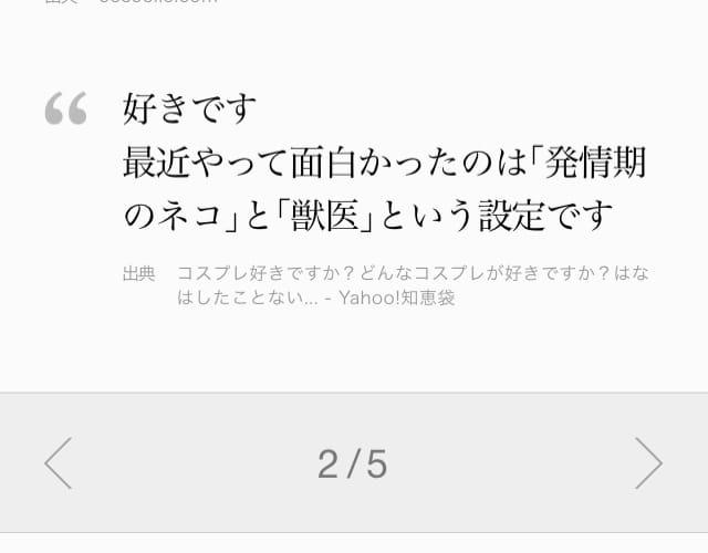 「ふしだらな思いとは理性と裏腹だから」01/13(01/13) 16:54 | なずなの写メ・風俗動画