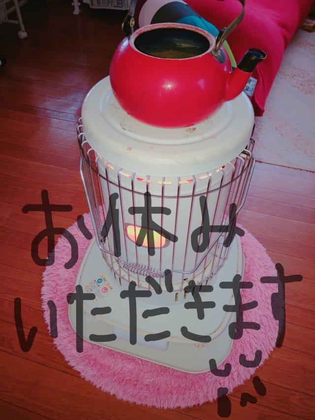 「お休みしますm(__)m」01/13(01/13) 17:03 | ひとみの写メ・風俗動画