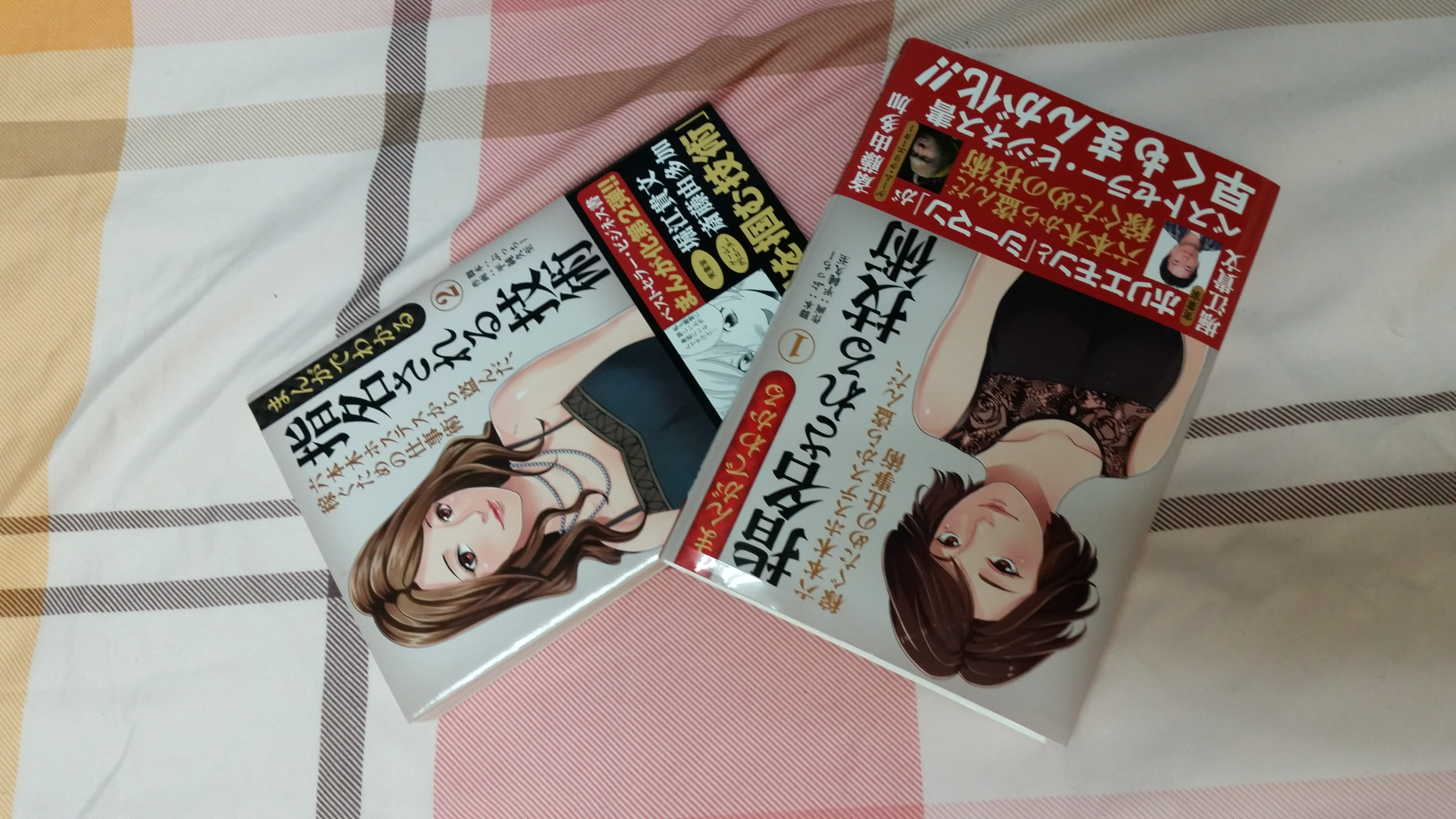 「勉強になります⁉」01/13(01/13) 19:33 | みゆきの写メ・風俗動画