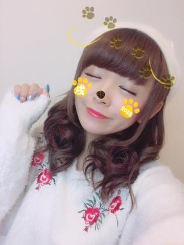 「?ワンワン?」01/13(01/13) 20:07   まゆの写メ・風俗動画