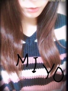 「おはようございます!」01/13(01/13) 21:50 | 美代「みよ」の写メ・風俗動画