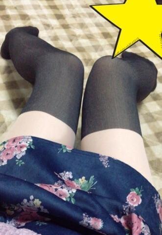 「お礼?」01/13(01/13) 22:51   みわこの写メ・風俗動画