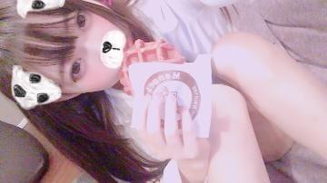 「こんにちわ」01/13(01/13) 23:06 | 萌花の写メ・風俗動画